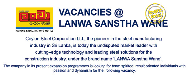 Careers at Lanwa